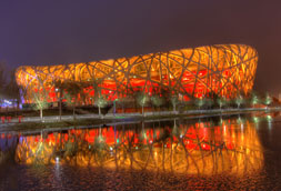 Beijing bird's nest building at night with reflection