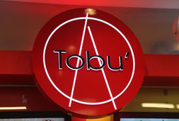 Tobu restaurant sign